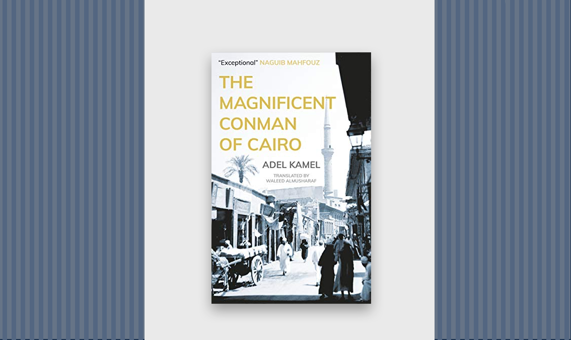 'The Magnificent Conman of Cairo': When the Despair is Not Your Own